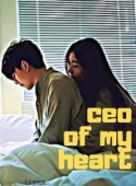 Ceo Of My Heart image