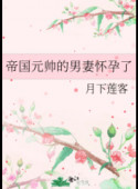 My Feelings Can Wait image