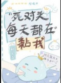 The Enemy Sticks To Me Every Day image